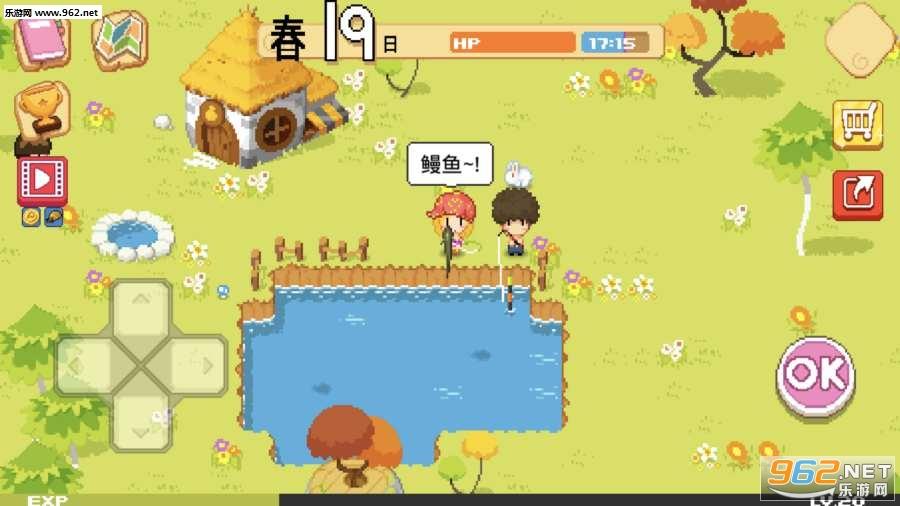 公主的农场故事最新中文版v1.0.9 完整版截图1