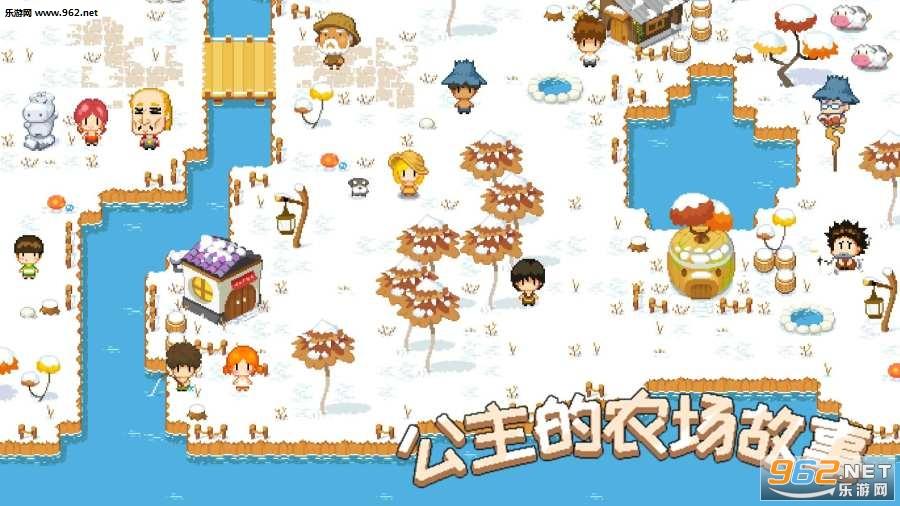 公主的农场故事最新中文版v1.0.9 完整版截图2