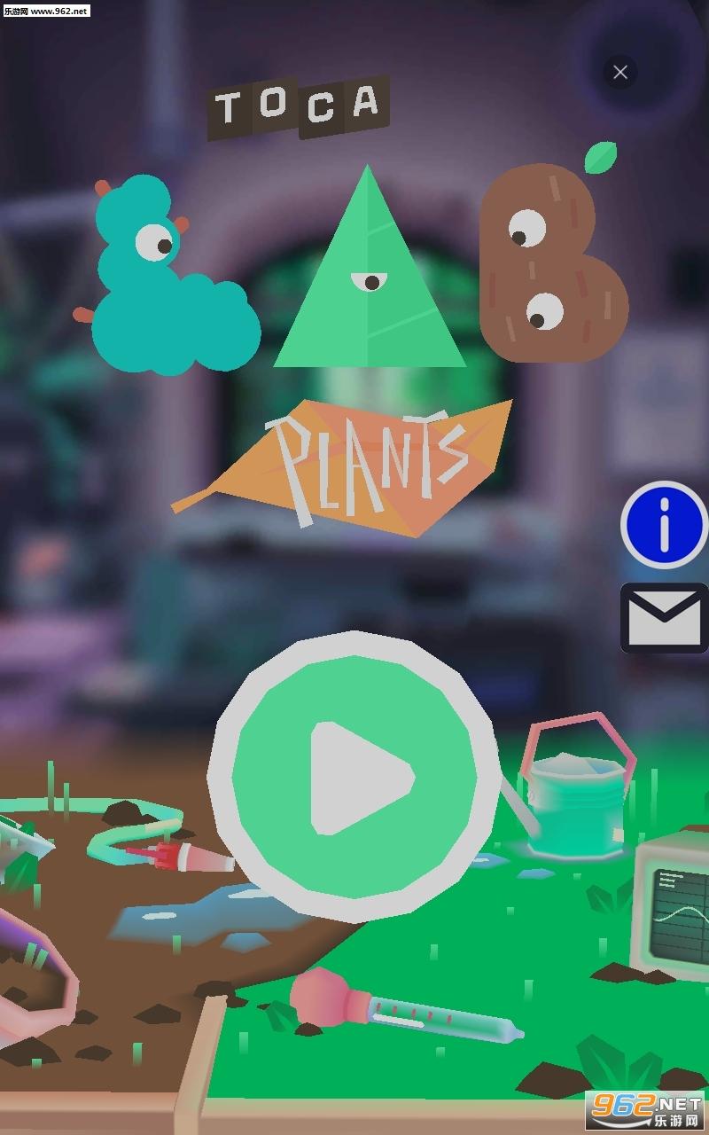 小小植物园手游v2.1.9 安卓版截图0