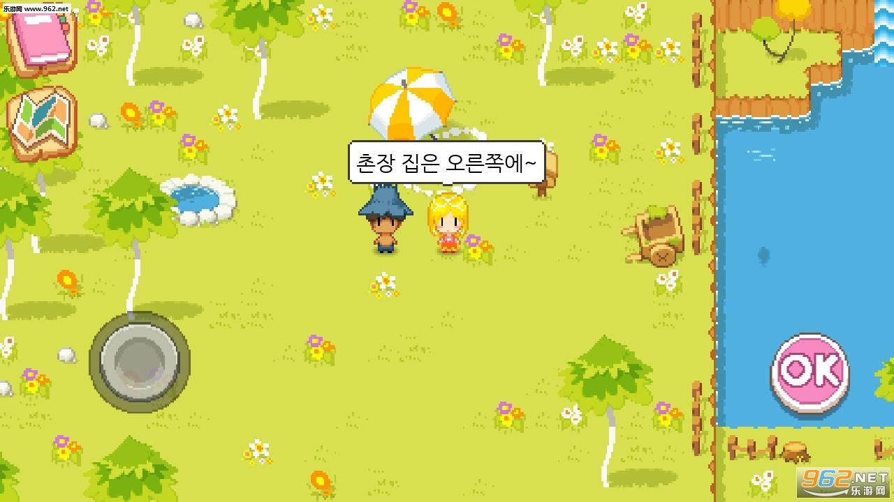 公主的农场故事游戏最新版v1.0.1 安卓版截图3
