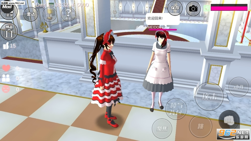樱花校园模拟器中文版追风汉化组v1.035.08新衣服版截图2
