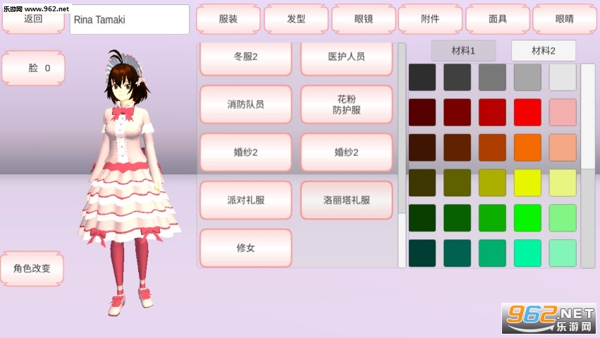 樱花校园模拟器多人联机版汉化版v1.037.01最新版截图2