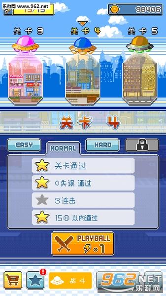 棒球英雄内购破解版v1.0.2中文版截图3