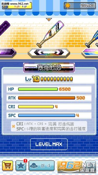 棒球英雄内购破解版v1.0.2中文版截图4