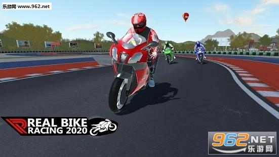极限摩托车比赛2020破解版v0.2 最新版截图2