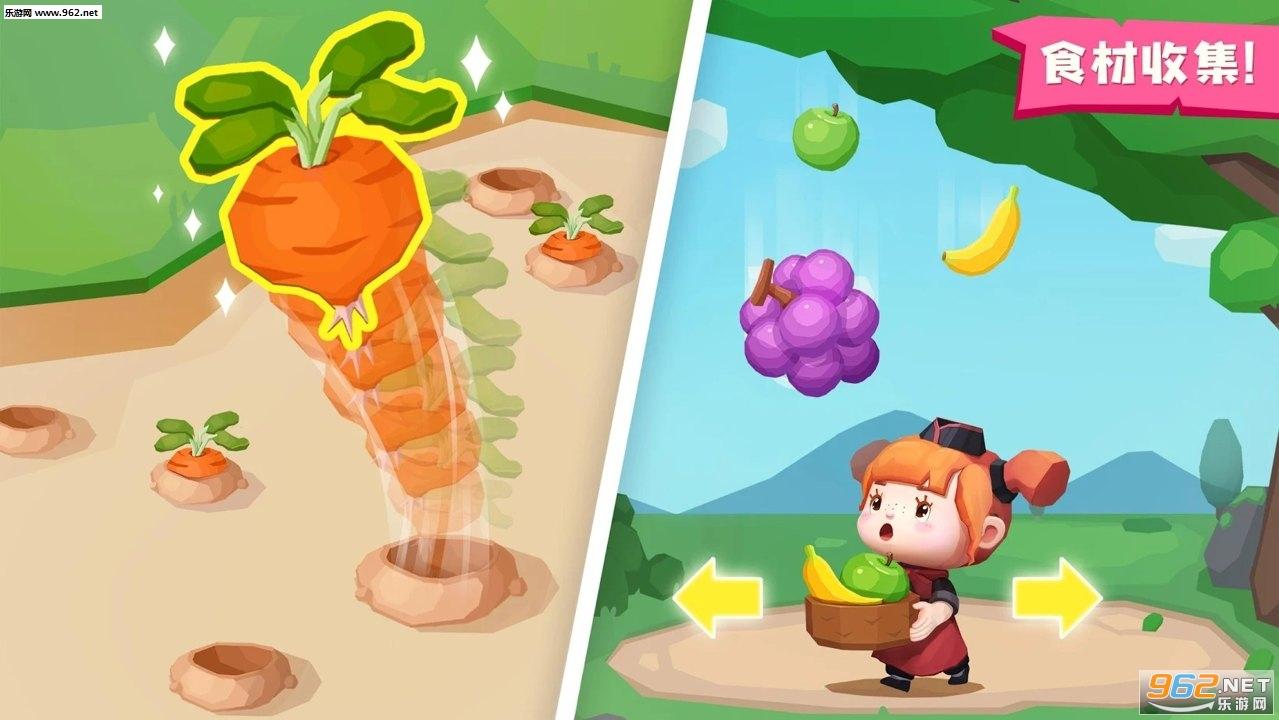 超级城市主厨世界(Super City Chef World)游戏v8.43.00.10免费版截图1