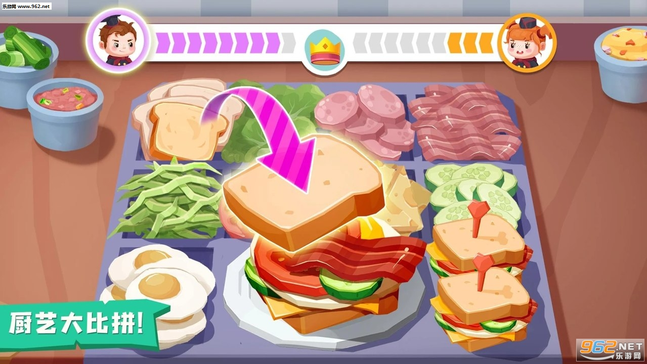 超级城市主厨世界(Super City Chef World)游戏v8.43.00.10免费版截图2