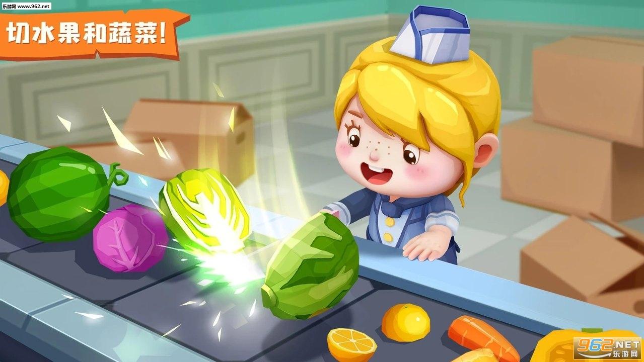 超级城市主厨世界(Super City Chef World)游戏v8.43.00.10免费版截图3