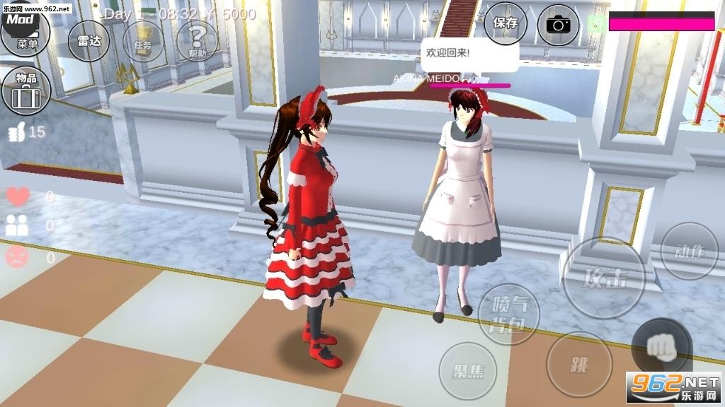 樱花校园模拟器追风汉化中文版v1.035.012更新版截图1