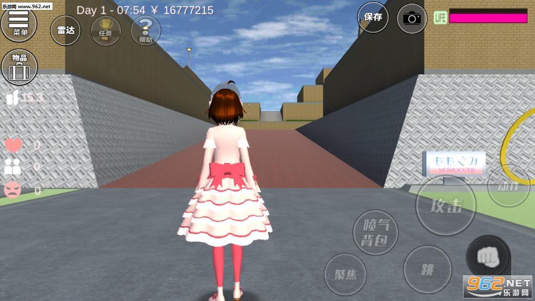 樱花校园模拟器汉化版追风汉化v1.038.05 最新版截图0