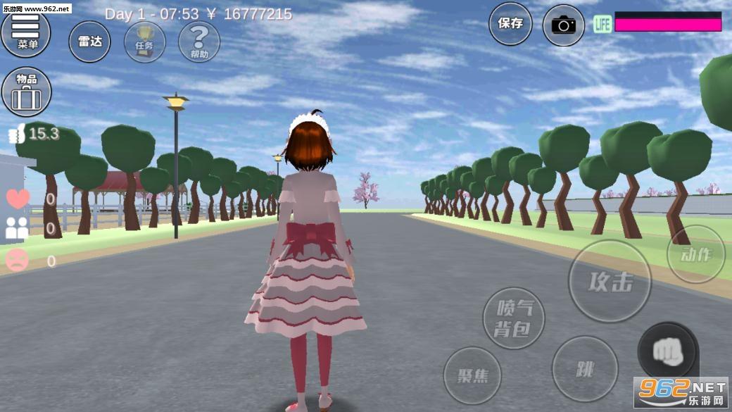 樱花校园模拟器汉化版追风汉化v1.038.05 最新版截图1