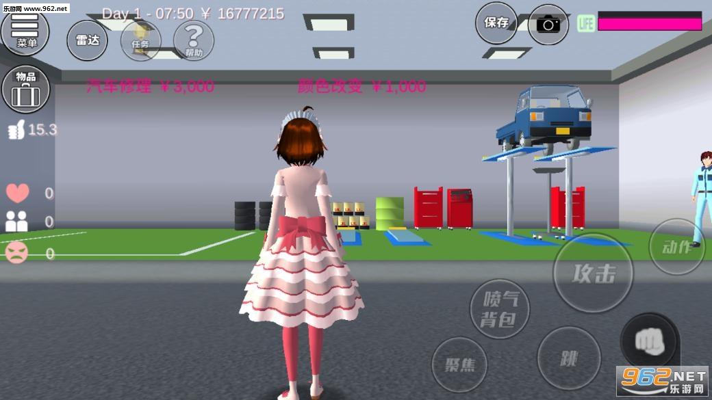 樱花校园模拟器汉化版追风汉化v1.038.05 最新版截图3