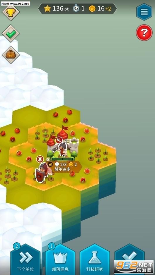 部落战争Hexonia游戏v1.1.24破解版截图1