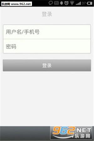 柠檬智能秤appv1.0截图3