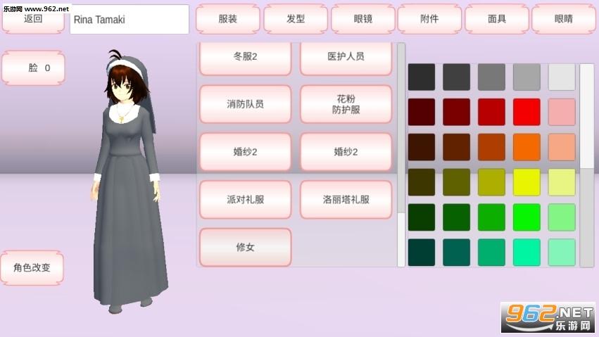 樱花校园模拟器追风汉化修改版v1.035.17 中文版截图1
