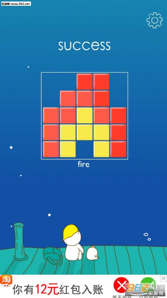绘图方块空间手游v1.6 安卓版截图3