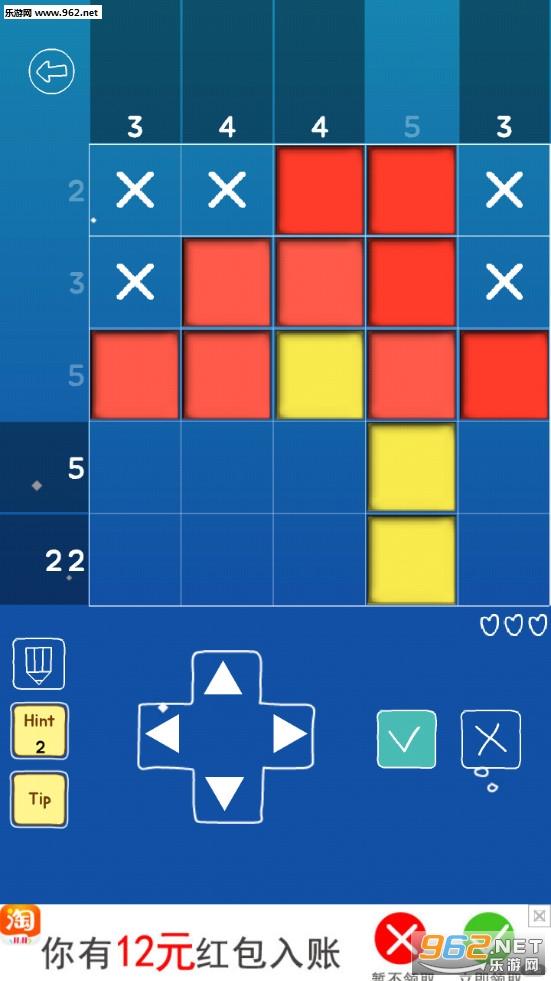 绘图方块空间手游v1.6 安卓版截图4