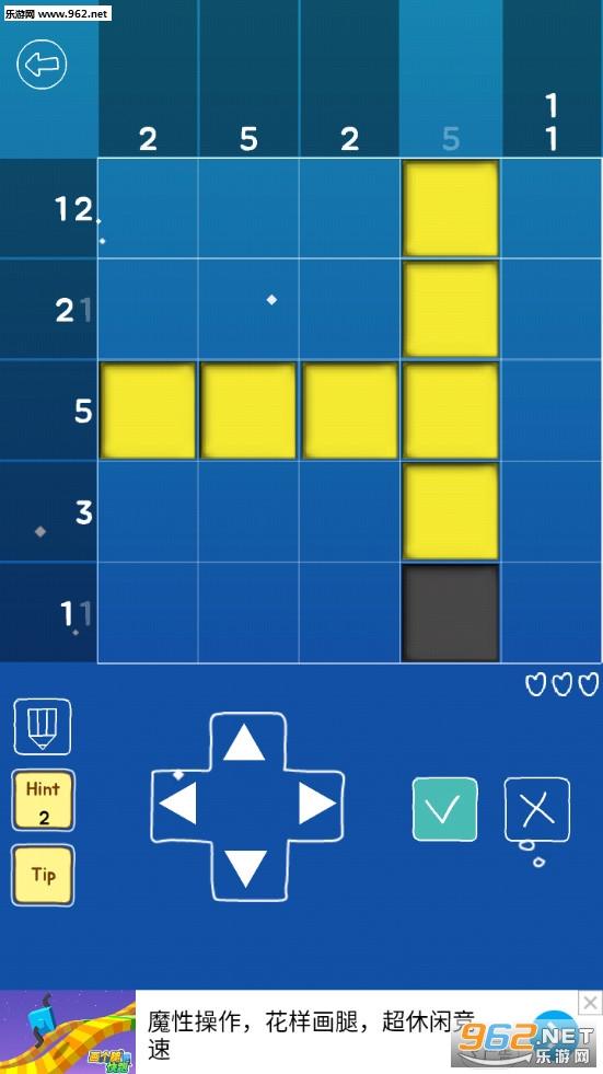 绘图方块空间手游v1.6 安卓版截图0
