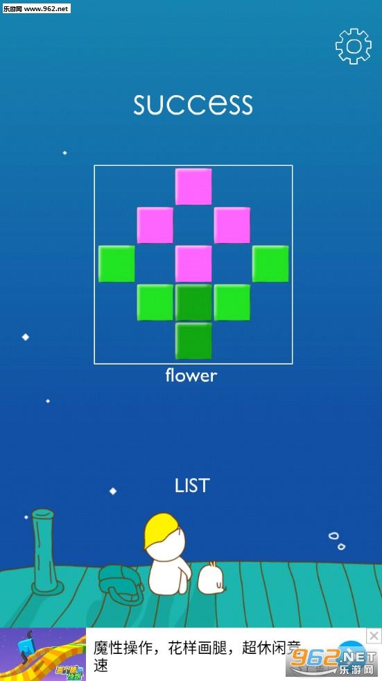 绘图方块空间手游v1.6 安卓版截图1