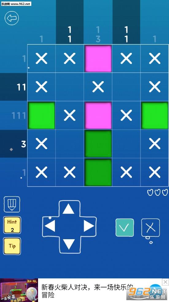 绘图方块空间手游v1.6 安卓版截图2