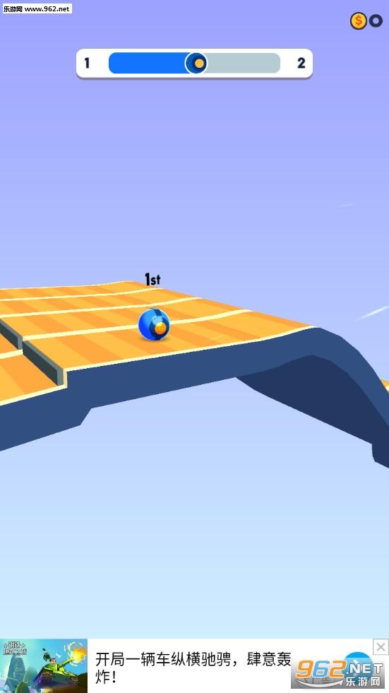 小短腿机器人手游v2.5 安卓版截图5