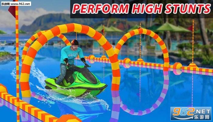 喷气滑雪世界手游v1.3 破解版截图1
