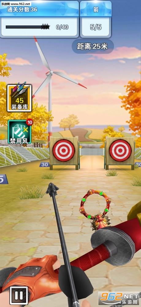 我射箭贼准游戏v1.0 苹果版截图0