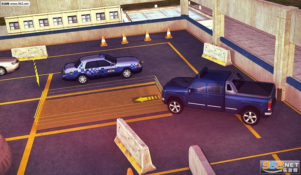 停车场3D模拟器中文破解版v1.5 手机版截图2
