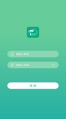 装潢管家app官方版v1.1.0 安卓最新版截图1