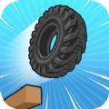 滚动吧轮胎手游 v1.1