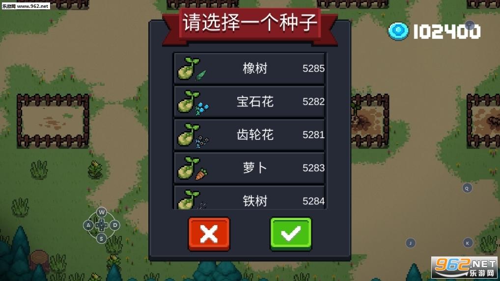 元气骑士2.6.7破解版无敌版v2.6.7 全无限截图1