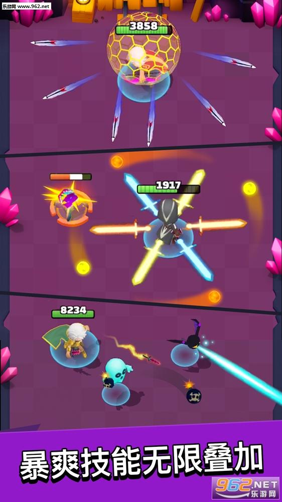 弓箭传说无敌版破解版v1.4.7 最新版截图4