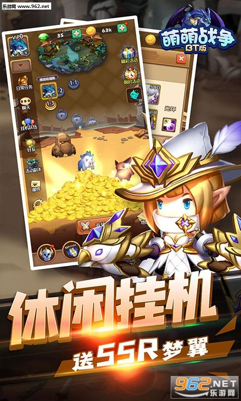 萌萌战争无限钻石版破解版截图2
