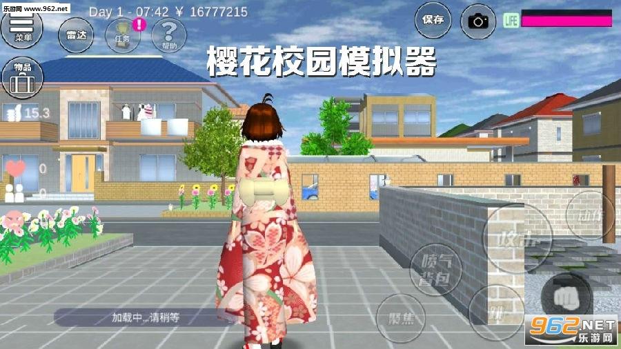 最新樱花校园模拟器中文版
