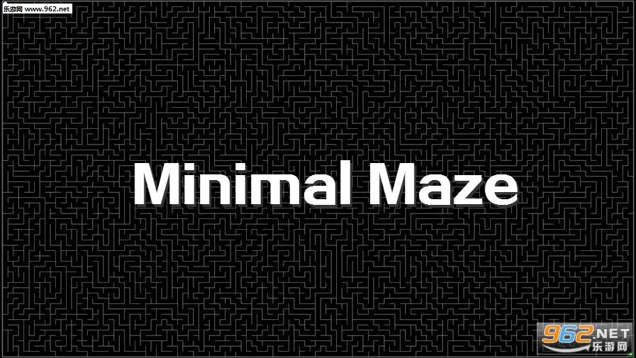 Minimal Maze(极限迷宫)