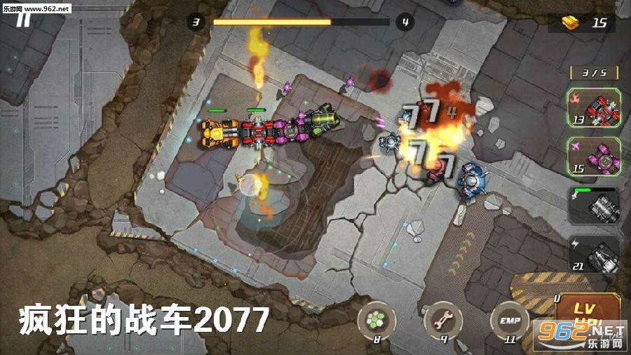 疯狂的战车2077中文版
