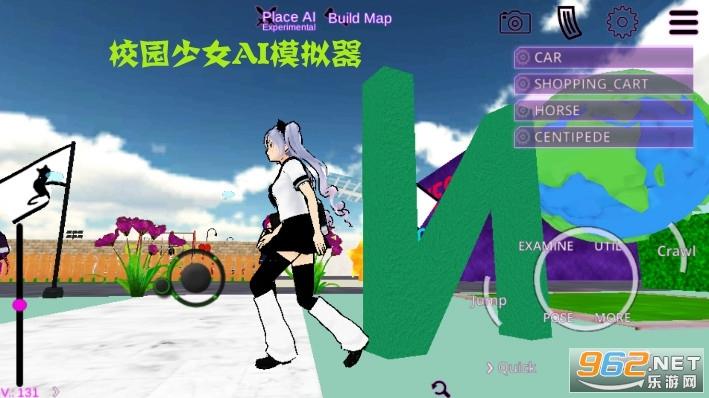 校园少女AI模拟器中文版