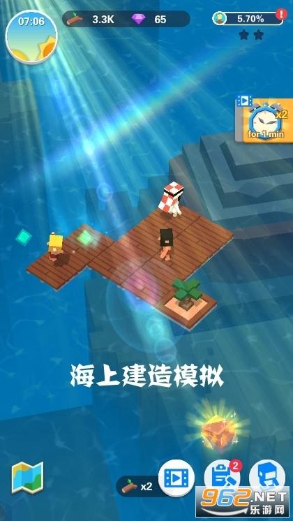 海上建造模拟游戏破解版