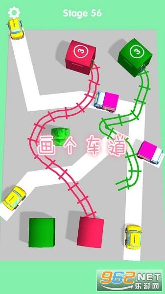 画个车道游戏