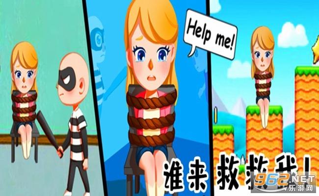 盒子女孩HD游戏