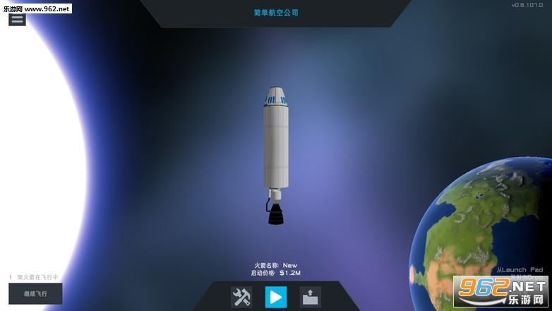 简单火箭2破解版中文