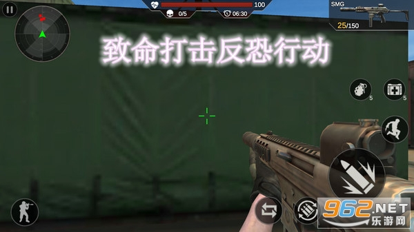 致命打击反恐行动中文破解版