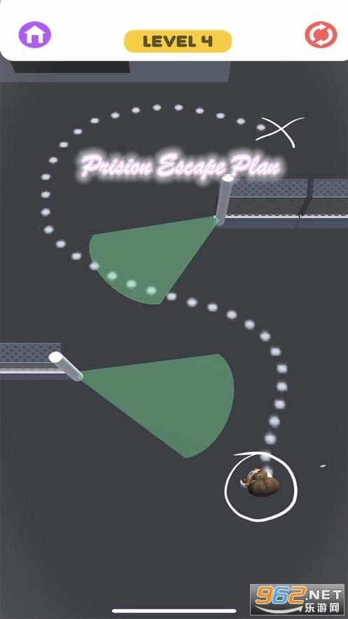 Prision Escape Plan官方版