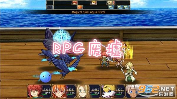 RPG废墟中文版