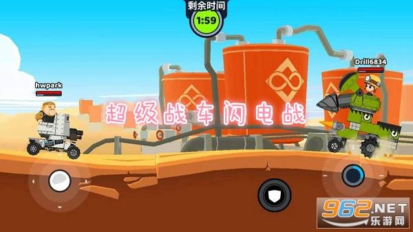 超级战车闪电战游戏