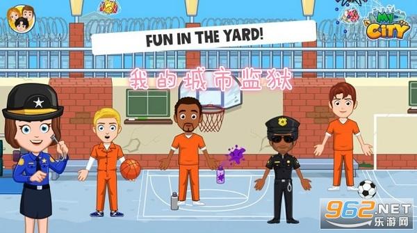 我的城市监狱游戏