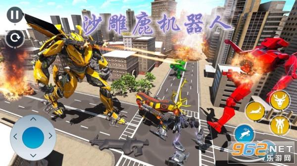 沙雕鹿机器人安卓中文版