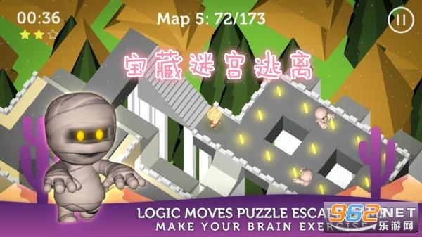 宝藏迷宫逃离游戏