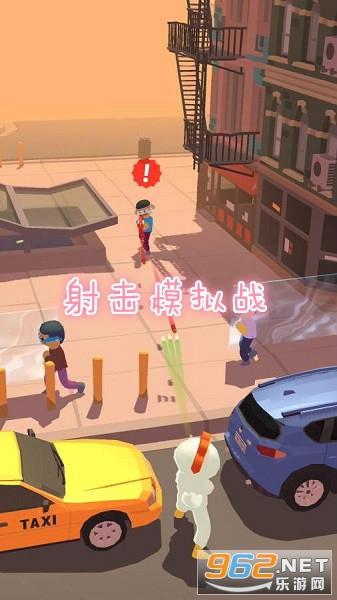 射击模拟战中文版