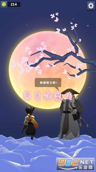 忍者降魔传游戏手机版